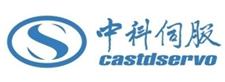 深圳市中科伺服科技有限公司