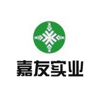 杭州嘉友实业有限公司
