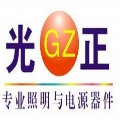 深圳市光正伟业电子有限公司