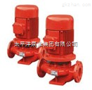 XBD7.6/15-80L管道消防泵