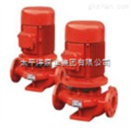 XBD-L管道消防泵