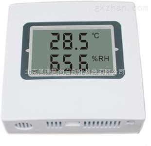 sht11温湿度传感器 _供应信息