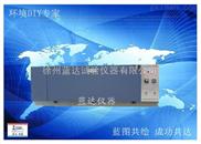 台式紫外老化试验箱厂家直销质优价廉