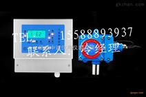 一氧化碳泄露报警器  固定式/便携式