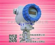 FLYL-用耐高温压力变送器传感器 变送器  控制器