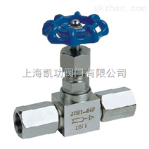 YZ9-8 JJ.M1型压力表截止阀