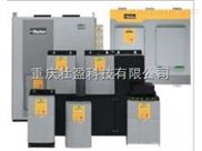 派克欧陆SSD590C直流调速器590C/5000/5/3/0/1/0/00