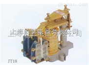 JT18-12L直流电磁继电器