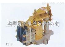 JT18-12/1 直流电磁继电器