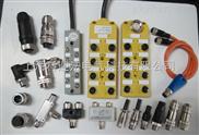 全金属防水连接器-全金属防水连接器价格
