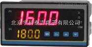智能液位容积重量测控仪