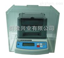 固体密度计,经济型固体密度测试仪
