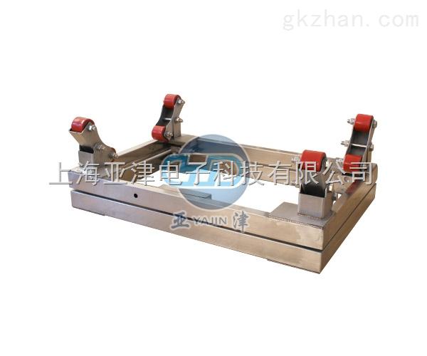 氯气钢瓶秤台面采用不锈钢精度高特价攻略