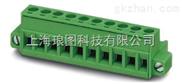 琅图绿色插拔接线端子-供应LONETOO琅图绿色孔型或针型插拔接线端子