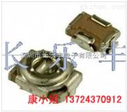 2x2可调电容TZY2Z2R5A110(2.5P)