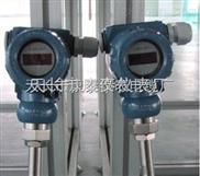 WZPB-240S-WZPB-240S 一体化温度变送器
