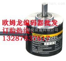 欧姆龙可抗压编码器E6B2-CWZ6C