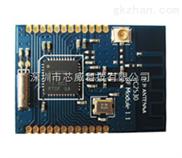 供应2.4G无线模块 zigbee组合模块