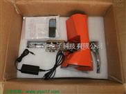 上海15吨电子吊磅:嘉定15吨电子吊称