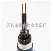 KYJV-低烟低卤阻燃型耐火电缆
