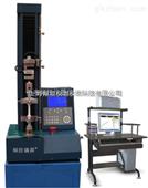 QJ210海绵泡沫试验机、拉伸强度、海绵拉伸、泡沫拉伸