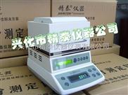 JT-100-聚乙烯树脂快速水分测量仪