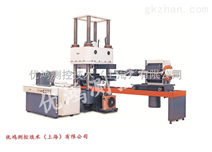 2000KN微机控制压剪试验机/200吨压力试验机