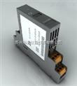 电流信号隔离转换器