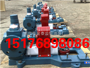 YCB3.3-0.6圆弧齿轮泵