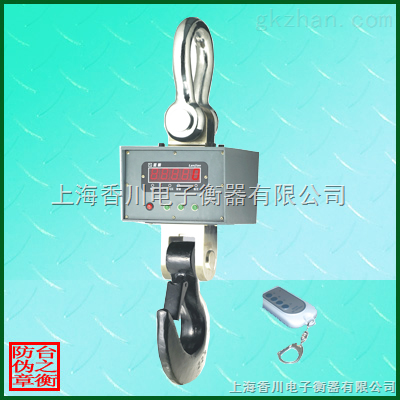 【钢铁厂专用】直视电子吊钩秤