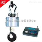 上海无线吊秤价格/无线带打印吊秤多少钱