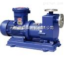 zcq自吸式磁力泵