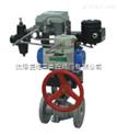 DN50-专业生产气动球阀
