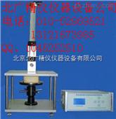 海绵回弹仪/海绵落球测试仪/海绵落球试验机