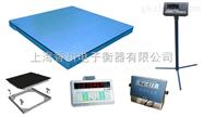 北京电子地磅秤/双层地磅秤价格