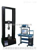 QJLC硬质塑料板材耐冲击试验设备