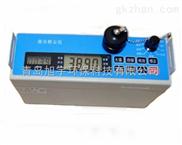 DL-3F微电脑 激光粉尘仪/粉尘测量仪/粉尘仪价格
