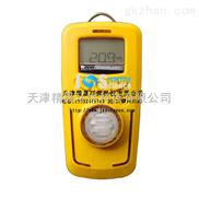 R10便携式气体检测仪 单一气体检测仪 气体浓度检测仪