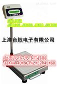 50公斤连接蓝牙电子秤,150公斤jwi-586(设定范围d0-d5)电子磅称,辽宁电子称厂家