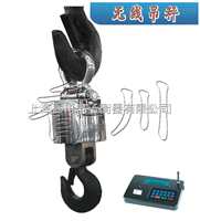 OCS-D 无线电子吊秤价格