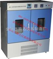 HBS-250双层恒温恒湿振荡培养箱