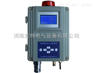 KQ-PH3单点壁挂式磷化氢报警器