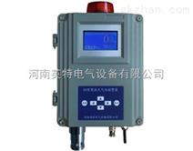 KQ-PH3单点壁挂式磷化氢报警器、磷化氢检测仪