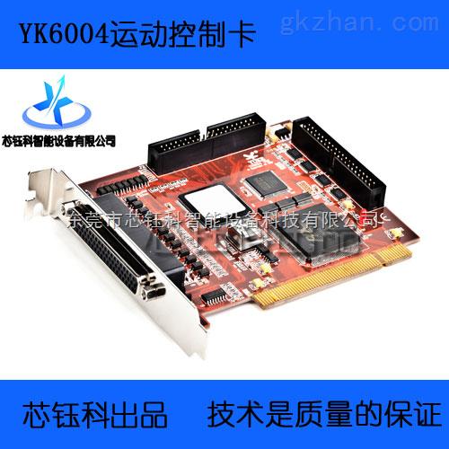 �S家供�� PCI4(四)�S高速�\�涌刂瓶�
