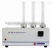 供应锂电振实密度计,锂电池材料振实密度仪