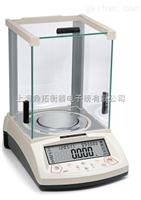 HZY-A【300g/500g电子天平】华志实验室分析天平