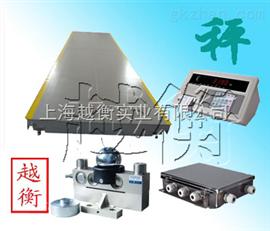 OCS-1t2t3t5t無線耐高溫電子吊秤