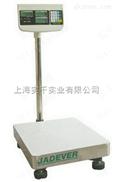 苏州30kg计数ballbet贝博app下载ios秤