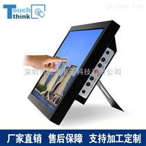 15 寸 工控触摸显示器 工控显示器 工业触摸屏显示器 触摸屏显示器 电脑显示器