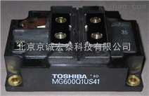 三菱可控硅模块